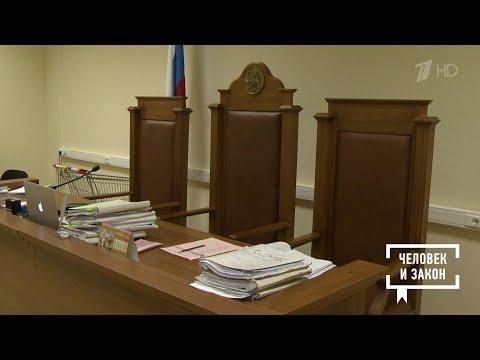 Банда киллеров Аслана Гагиева. Человек и закон. Фрагмент выпуска от 29.05.2020