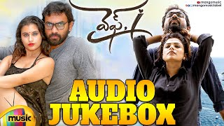 Wife, I Telugu Movie Songs Jukebox | Latest Telugu Songs 2020 | Abhishek | Gunnjan | Mango Music - MANGOMUSIC