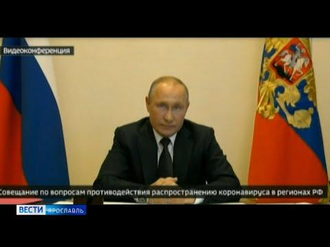 Владимир Путин сегодня утвердил ряд дополнительных мер по борьбе с коронавирсуной инфекцией