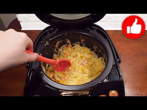 Такую ШИКАРНУЮ капусту в мультиварке Вы еще не готовили, очень вкусно! Простой рецепт на обед, ужин!