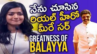 Rashmika Mandanna About Nandamuri Balakrishna Greatness (Throwback Video) | #Balakrishna | TFPC - TFPC