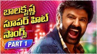 Nandamuri Balakrishna SuperHit Telugu Songs Jukebox | Balakrishna Romantic Songs | Telugu Hit Songs - RAJSHRITELUGU