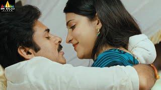 Gabbar Singh Movie Scenes | Pawan Kalyan with Shruti Haasan | Latest Telugu Scenes @SriBalajiMovies - SRIBALAJIMOVIES