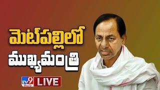 CM KCR LIVE at Metpally    Jagityal - TV9 - TV9