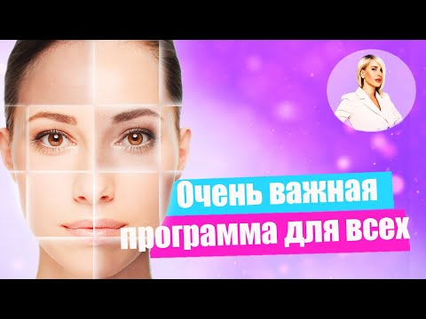 ТОП лучших аптечных средств для кожи, доступных каждому   Мнение Татьяны Кушниренко photo