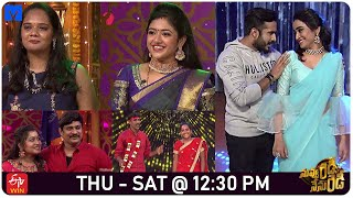 Nuvu Ready Nenu Ready Triple Damaka Latest Promo - Thu to Sat @12:30 PM in #etvtelugu -Ravi,Vindhya - MALLEMALATV