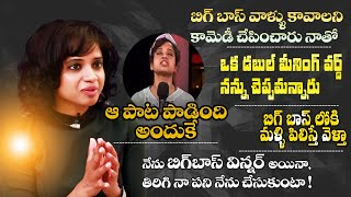 They made me do Comedy intentionally ,They asked me to Spout a Double-Meaning Word | IG Telugu - IGTELUGU