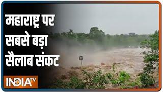 Maharashtra के कई जिलों में बाढ़ की स्थिति, NDRF की टीमें तैनात, Konkan-Chiplun में बारिश का कोहराम - INDIATV