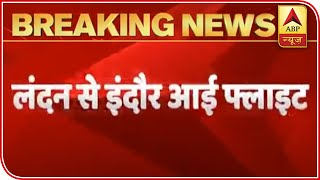 Mission Vande Bharat: Flight from London lands in Indore - ABPNEWSTV