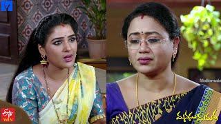 Manasu Mamata Serial Promo - 17th November 2020 - Manasu Mamata Telugu Serial - Mallemalatv - MALLEMALATV