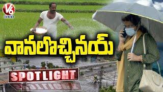 TS Govt Negligence On Floods In Telangana Due To Southwest Monsoon Rains | Spotlight | V6 News - V6NEWSTELUGU