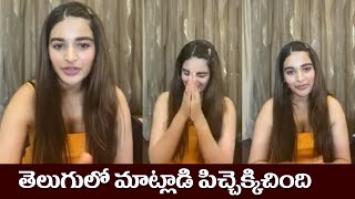 Actress Nidhi Agarwal Interview With Amaram Akhilam Prema Team | IG Telugu - IGTELUGU