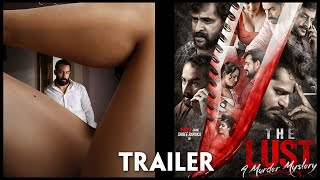 The Lust Official Trailer | 2020 Latest Telugu Movies | IndiaGlitz Telugu Movies - IGTELUGU