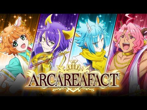 【バンド紹介♪】ARCAREAFACTの見どこロック集!!