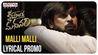 Malli Malli Lyrical Promo | Ksheera Saagara Madhanam Songs|Ajay Arasada |Kaala Bhairava | - ADITYAMUSIC