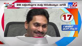 Local to Global    All In One Express    18 June 2021 - TV9 - TV9