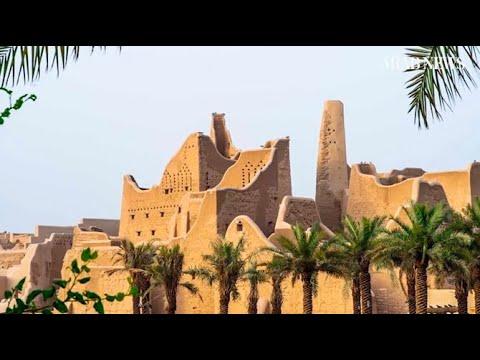 Diriyah, home of Saudi Arabia's founders