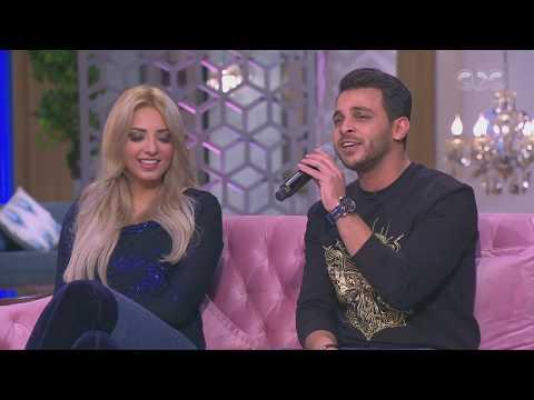 معكم منى الشاذلي | بناءاً على طلب خطيبته مي حلمي.. محمد رشاد يغني « عرباوي  »
