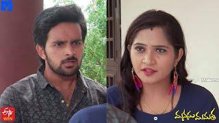 Manasu Mamata Serial Promo - 6th July 2020 - Manasu Mamata Telugu Serial - Mallemalatv - MALLEMALATV