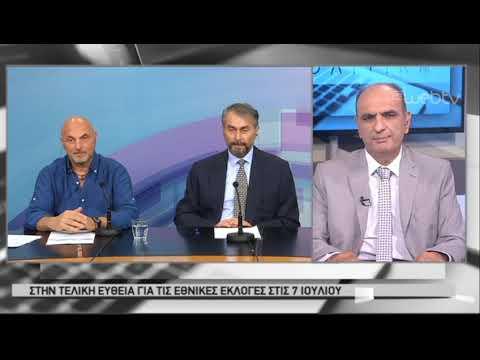 Ιωάννης Κοντογιάννης «Πολιτικό Τραπέζι», ΕΡΤ3  (13-6-2019)