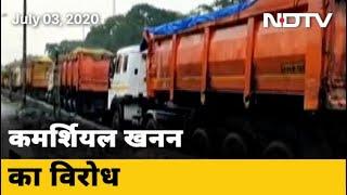 Coal India में निजीकरण को लेकर 3 लाख कर्मचारी आंदोलनरत   Des Ki Baat - NDTVINDIA