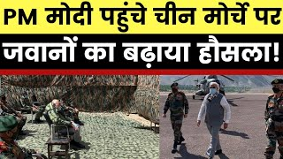 PM Narendra Modi in Leh- Ladakh, accompanied by CDS and Army chief, PM मोदी अचानक पहुंचे लेह - ITVNEWSINDIA