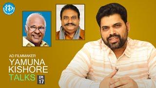 An Irreplaceable Loss: Actors Jaya Prakash Reddy backslashu0026 Raavi Kondala Rao | Yamuna Kishore Talks - Ep 17 - IDREAMMOVIES