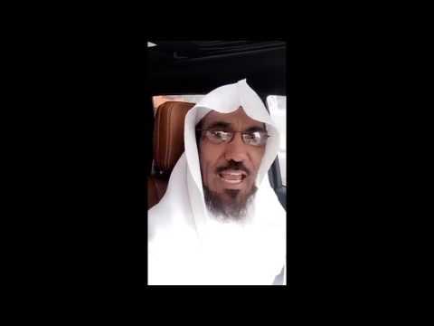 سلمان العودة |  رسومات الأطفال محرمة !!