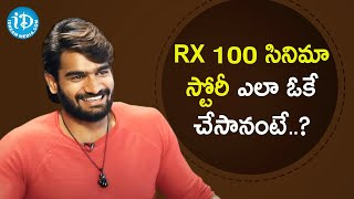 Karthikeya about RX 100 Movie | Talking Movies with iDream | Celebrity Buzz with iDream - IDREAMMOVIES