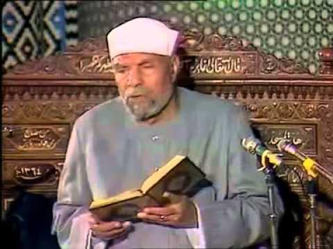تفسير سورة الكهف آية (29_30) للشيخ محمد متولي الشعراوي _الحلقة الخامسة