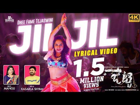 JIL JIL Lyrical Song   #Jetty   MANGLI   Kasarla Shyam   Karthik Kodakandla  DHEE -TEJASWINI Nandita