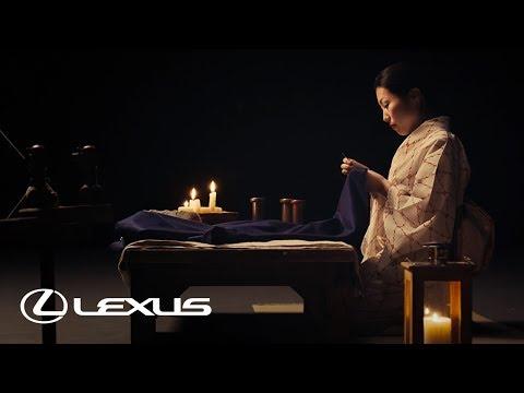 Lexus UX | Sashiko