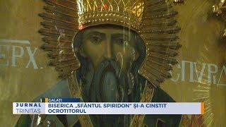 """Biserica """"Sfantul Spiridon"""" din Galati si-a cinstit ocrotitorul"""