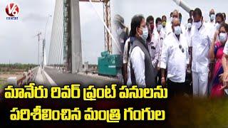 Minister Gangula Kamalakar Inpsects Manair River Front Construction Work   V6 News - V6NEWSTELUGU