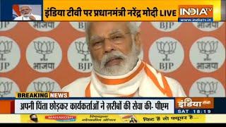 भाजपा कार्यकर्ताओं से बोले पीएम मोदी- आपने आफत को अवसर में बदल दिया | IndiaTV - INDIATV