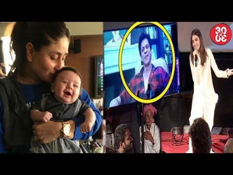 Mommy Kareena Annoys Baby Taimur & How? | SRK Joins 'JHMS' Trailer Launch Via Conference