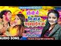 #Ujala Yadav का सुपरहीट होली गाना होली मे मिजाज गड़बड़ाईल बा Bhojpuri Holi Song 2019