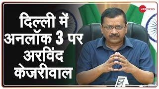 Delhi Unlock 3.0: जानिए Delhi में कल से क्या-क्या खुल जाएगा? | Latest News | Hindi News - ZEENEWS