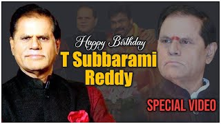T Subbarami Reddy Birthday Special Video | #HBDSubbaramireddy | Producer Prasanna Kumar | TFPC - TFPC