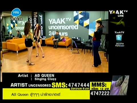 Artist-Uncensored-AB-Queen-Sin
