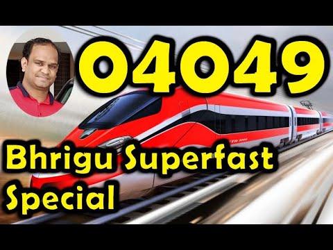 04049   TRAIN RUNNING STATUS | LIVE STATUS | TRAIN ROUTE INFORMATION बलिया आनंद विहार टर्मिनल स्पेशल