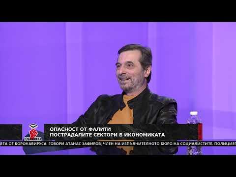 """""""Офанзива с Любо Огнянов"""" на 18.04.2020 г.: Гост е председателят на КТ """"Подкрепа"""" Димитър Манолов"""