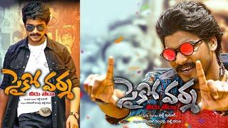 Psycho Varma Movie Official Song Teaser   RGV   Rahul Sipligunj   IG Telugu - IGTELUGU