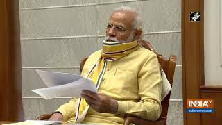 PM Modi reviews vaccine development against COVID-19 - INDIATV