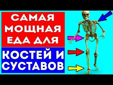 11 продуктов, БЕЗ КОТОРЫХ ВАШИ КОСТИ ПРЕВРАТЯТСЯ В ТРУХУ! Боль в костях, суставах и после переломов photo
