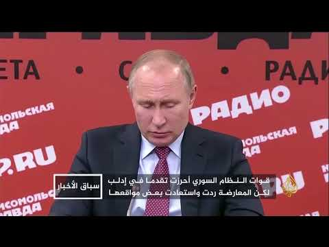 هجمات النظام السوري تصعيد غير مفاجئ
