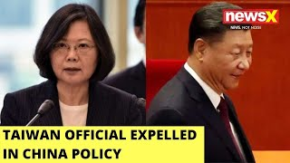 Taiwan Official Expelled In China Policy | Taiwan Denounces HK | NewsX - NEWSXLIVE