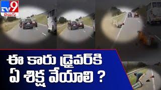 ఈ కారు డ్రైవర్ కి ఏ శిక్ష వేయాలి? - TV9 - TV9