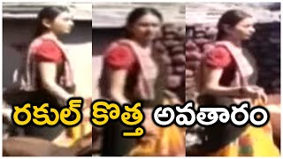 Rakul Preet Singh New Look For Director Krish Movie | Rakul At Vikarabad Shooting Spot Today | TFPC - TFPC