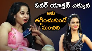 Bigg boss Telugu 4 Contestant Swathi Deekshith About Anchor Ariyana | Swathi Deekshith Interview - TFPC
